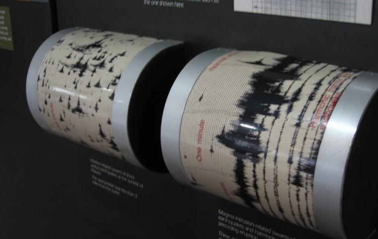 ΣΕΙΣΜΟΣ-Νέα σεισμική δόνηση 4,8 βαθμών