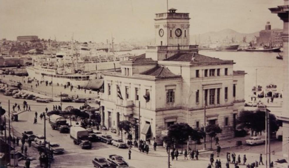 Το ρολόι του Πειραιά