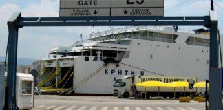Ένας νεκρός από πτώση αυτοκινήτου στη θάλασσα, στην πύλη Ε-3