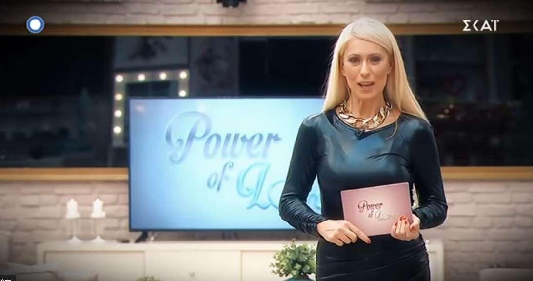 post 6834 - Power of love spoiler: Τι θα δούμε στην πρεμιέρα-Video