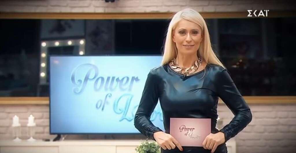 post 6841 - Power of love spoiler: Τι θα δούμε στην πρεμιέρα-Video