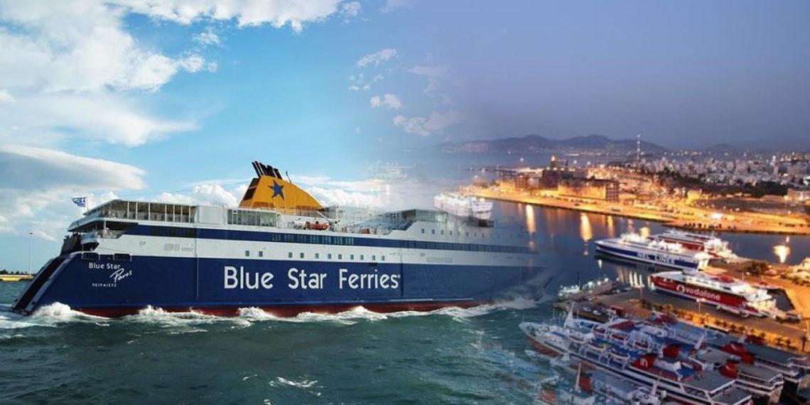 Βλάβη στο Blue Star Paros
